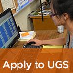 Apply to UGS